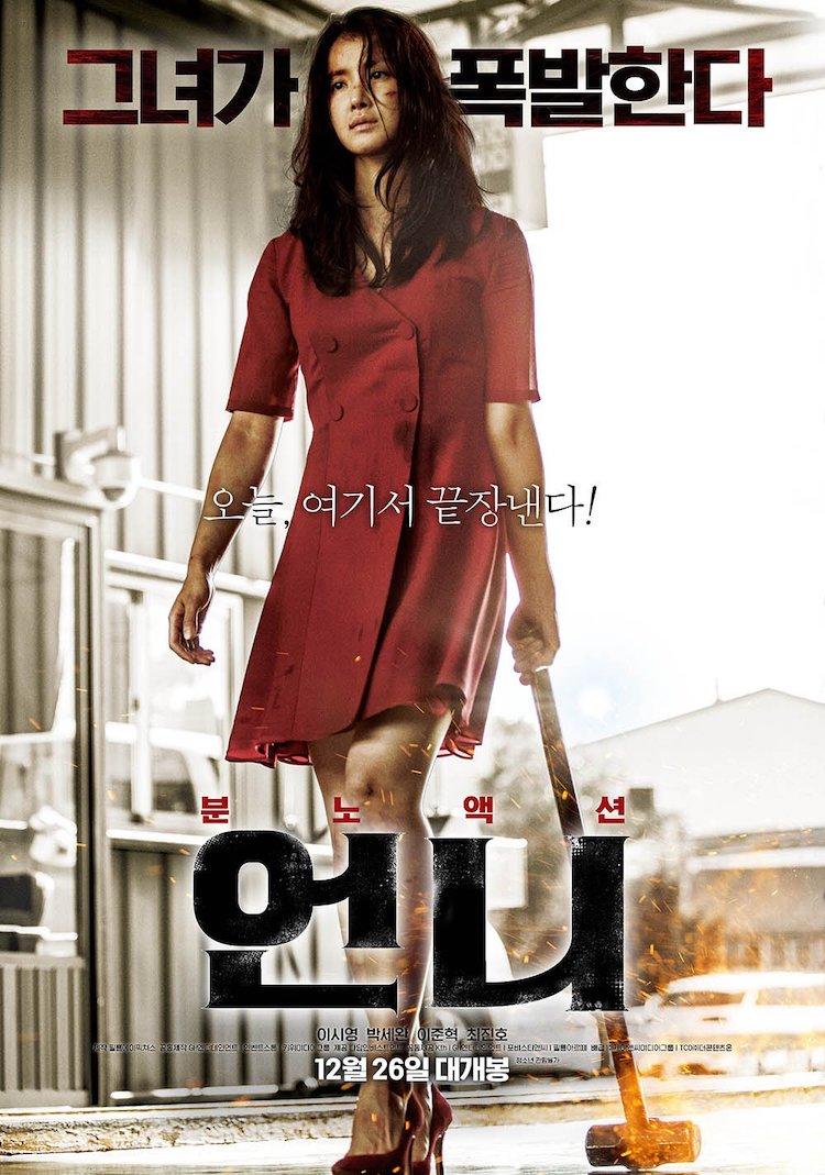 韩国电影《姐姐》:一部穷人永远没办法翻身的电影