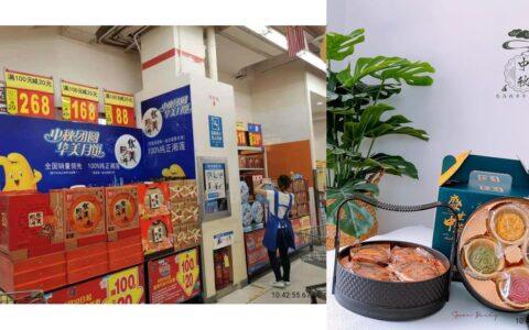 万寿斋大品牌啊,始于1949年,上海老品牌了!始终秉承