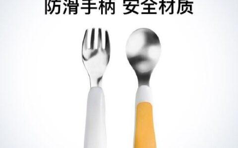 Zolitt卓理宝宝叉勺套装 9.9元包邮 Zolitt卓理宝宝叉