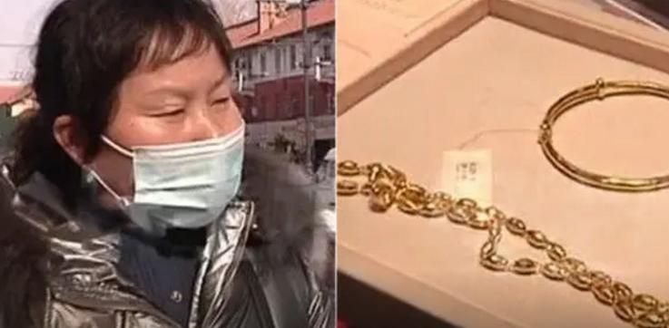 女子在金店买30克黄金存上 10年后儿子结婚去取时当场懵了(图)