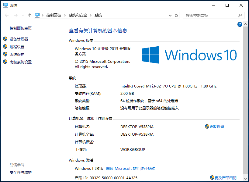 Windows 10 LTSB 2015 Build 10240.19060