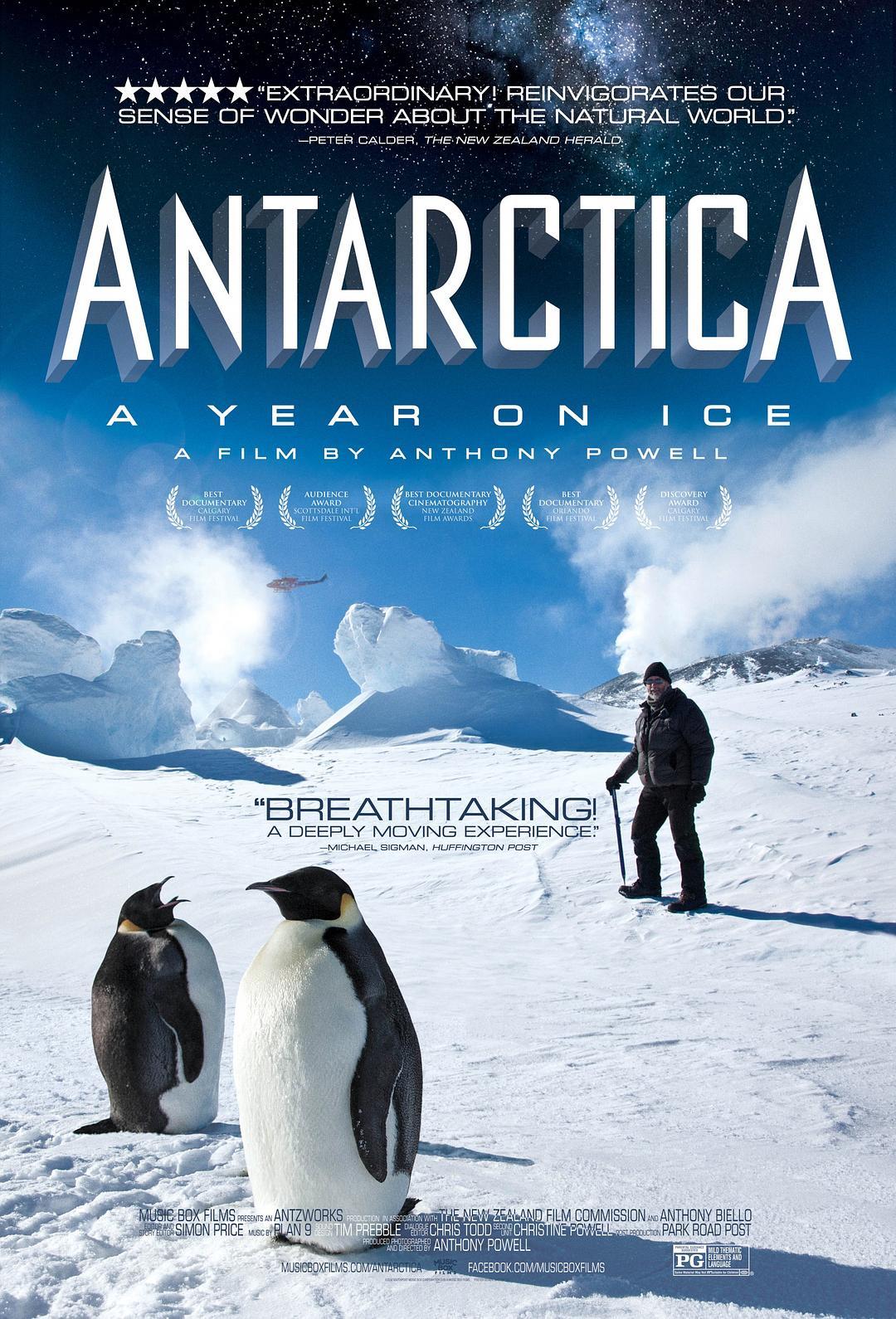 悠悠MP4_MP4电影下载_南极洲:冰上的一年 Antarctica.A.Year.on.Ice.2013.1080p.BluRay.x264-USURY 6.56GB
