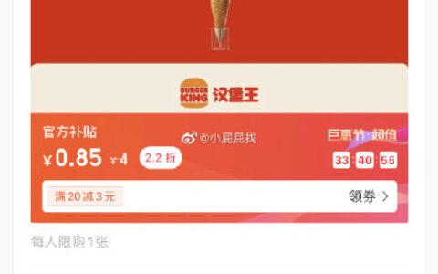 """美团APP和大众点评搜索""""汉堡王""""甜筒0.85"""