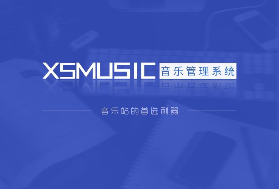 新手建站选程序,才能利于网站seo呢?-第2张图片-爱Q粉丝网
