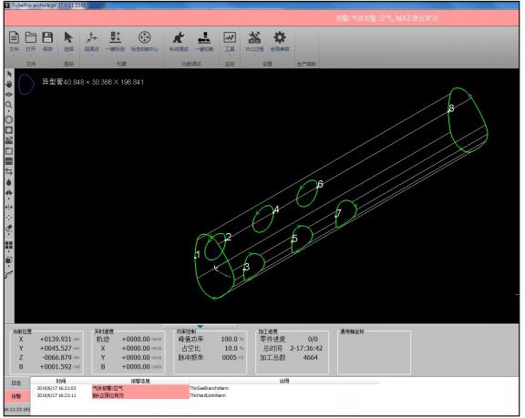 激光切管机数控系统套料软件使用指南(图4)