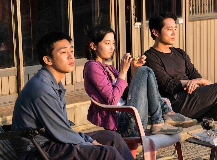 刘亚仁《燃烧》电影影评:爱情飘渺,现实凌人