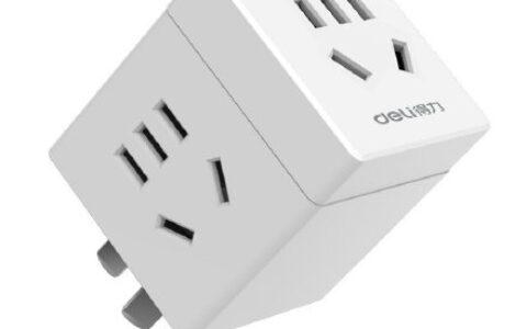 得力USB插头智能有线/无线插座转换器【9.9】 得力USB
