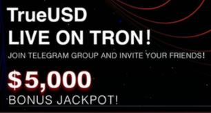 TrueUSD,登记TRX钱包地址,有机会获得5,000$空投