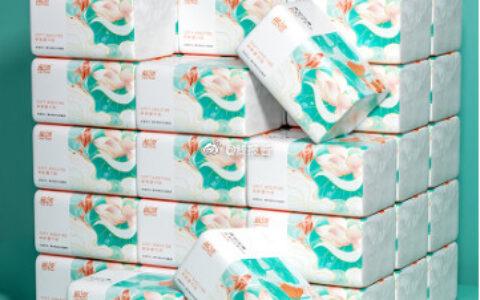 【猫超】蓝漂抽纸420张3大包【4.9包邮】包邮蓝漂抽纸4