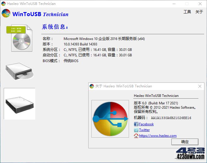 Hasleo WinToUSB v6.1 / WinToHDD v5.2