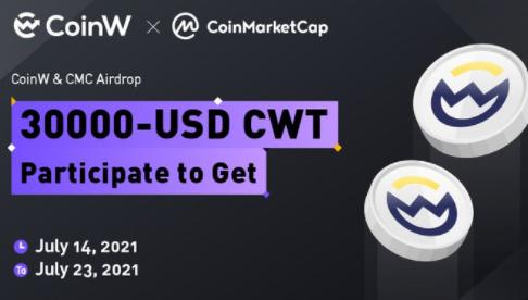 CoinW交易所联合CoinMarketCap空投总计118000枚CWT,总价值30000USDT