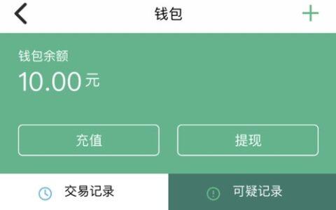 恒生银行10元毛