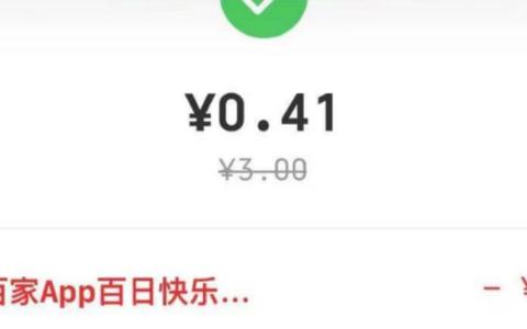 京东有礼小程序  自定义买3元e卡