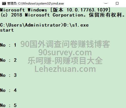 国外问卷调查辅助软件调试1