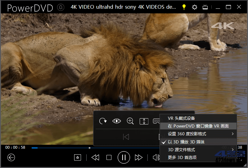 PowerDVD v21.0.2019.62免激活极致蓝光版