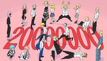 漫画「东京卍复仇者」系列销量突破2000万 贺图公开