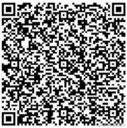 支付宝app扫领本周三的中石化3元加油红包