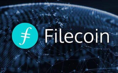 火币与协议实验室联合启动Filecoin孵化中心,设立1000万美元生态支持基金