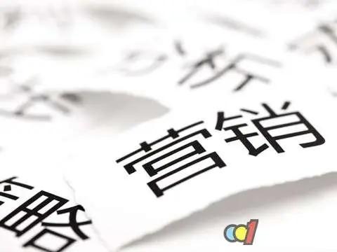 路长全营销课堂:营销泰斗亲授改变命运200营销秘笈