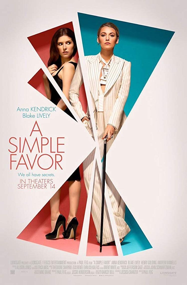 美国惊悚电影:《一个小忙》(A Simple Favor)评价