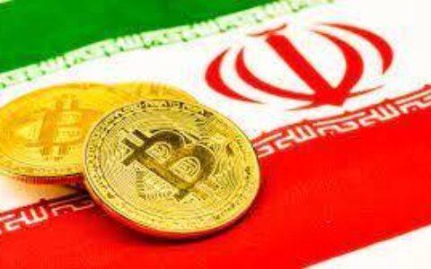 稳定电力供应 伊朗总统宣布9月22日之前禁止加密开采
