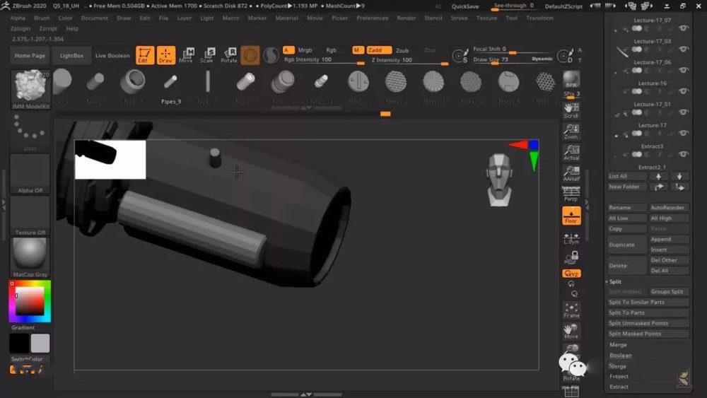 2020最强Zbrush机械硬表面建模教程