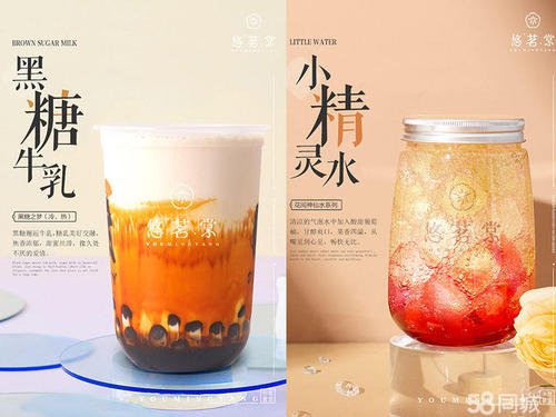奶茶咖啡甜品蛋糕面包创业计划书