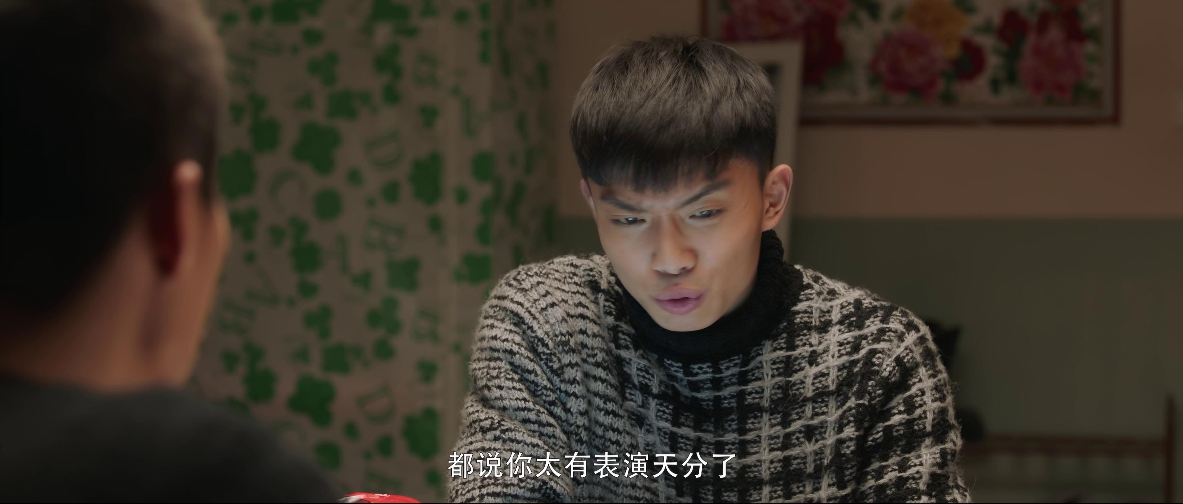 悠悠MP4_MP4电影下载_[我来自北京之铁锅炖大鹅][WEB-MKV/3.14GB][国语配音/中文字幕][4K-2160P][H265编码][精准扶贫,喜剧,扶贫攻坚,二人