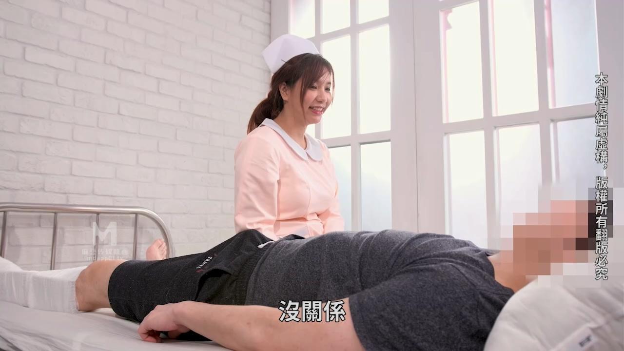 图片[1]-MD传媒映画代理出品 吴梦梦 无套系列 护士偷吃病人大屌[MP4/500M]-醉四季