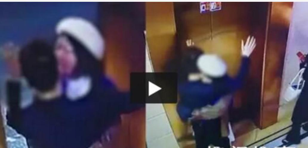男子在电梯口被陌生女子强吻搂抱当场吓懵 随后反应亮了【图】