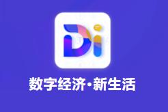 DiDi社交应用,注册下载加入社区,等待空投发放!