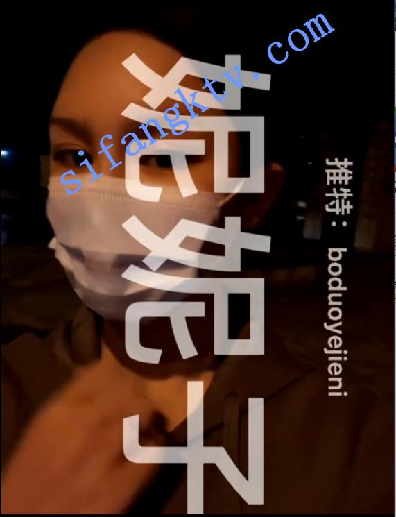 【推特巨乳】波多野结妮 高价收购马路露出福利3v