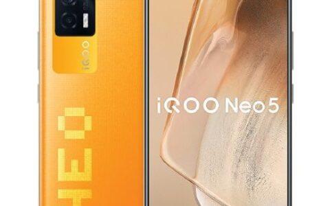 9:30开始 2999 vivo iQOO Neo5 12GB+256GB 像素橙 骁
