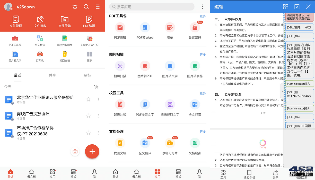 WPS Office Premium v15.0.2 Google Play