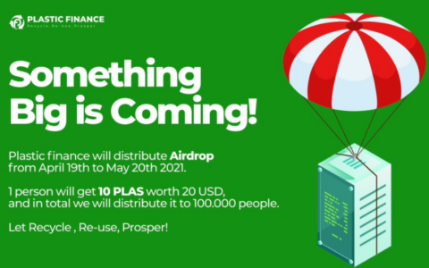 Plastic Finance国外项目,空投10枚PLAS价值25美金,邀请一好友获得2枚PLAS