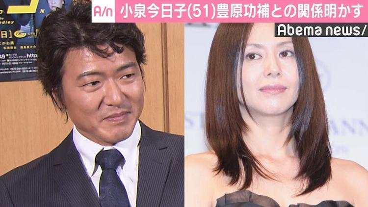 日本资深女星小泉今日子被扶正,对方公开宣布已和正宫离婚