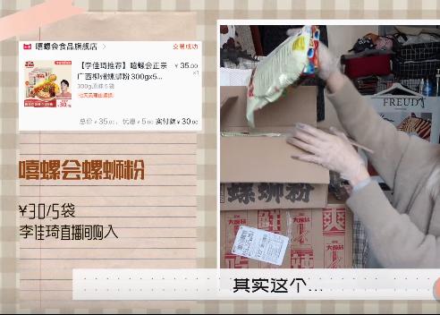 淘宝发台湾的货怎么用集运?4天前买的汉服终于集运到台湾了