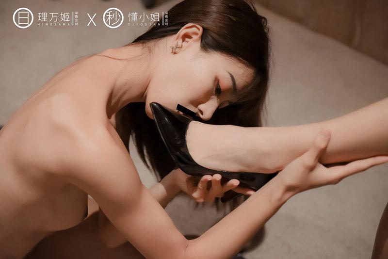 图片[1]-理万姬×懂小姐 闺蜜的露出约会(下集)[38P/1V/231M]-醉四季