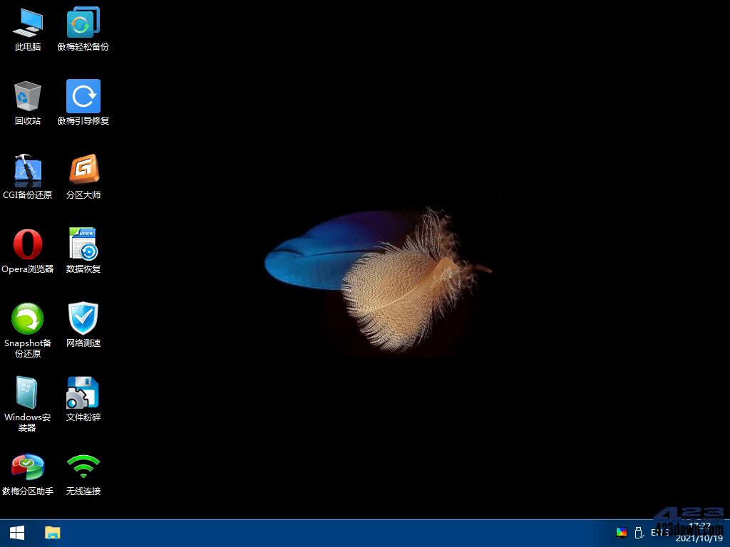 微PE2.1 (2021.10.19) 维护增强版万能启动盘