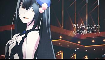「Vivy -Fluorite Eye's Song-」第八话插入曲动画MV公开