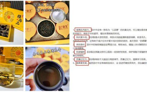 @所有人!来人!来人!金骏眉红茶+一壶4杯茶具礼盒装