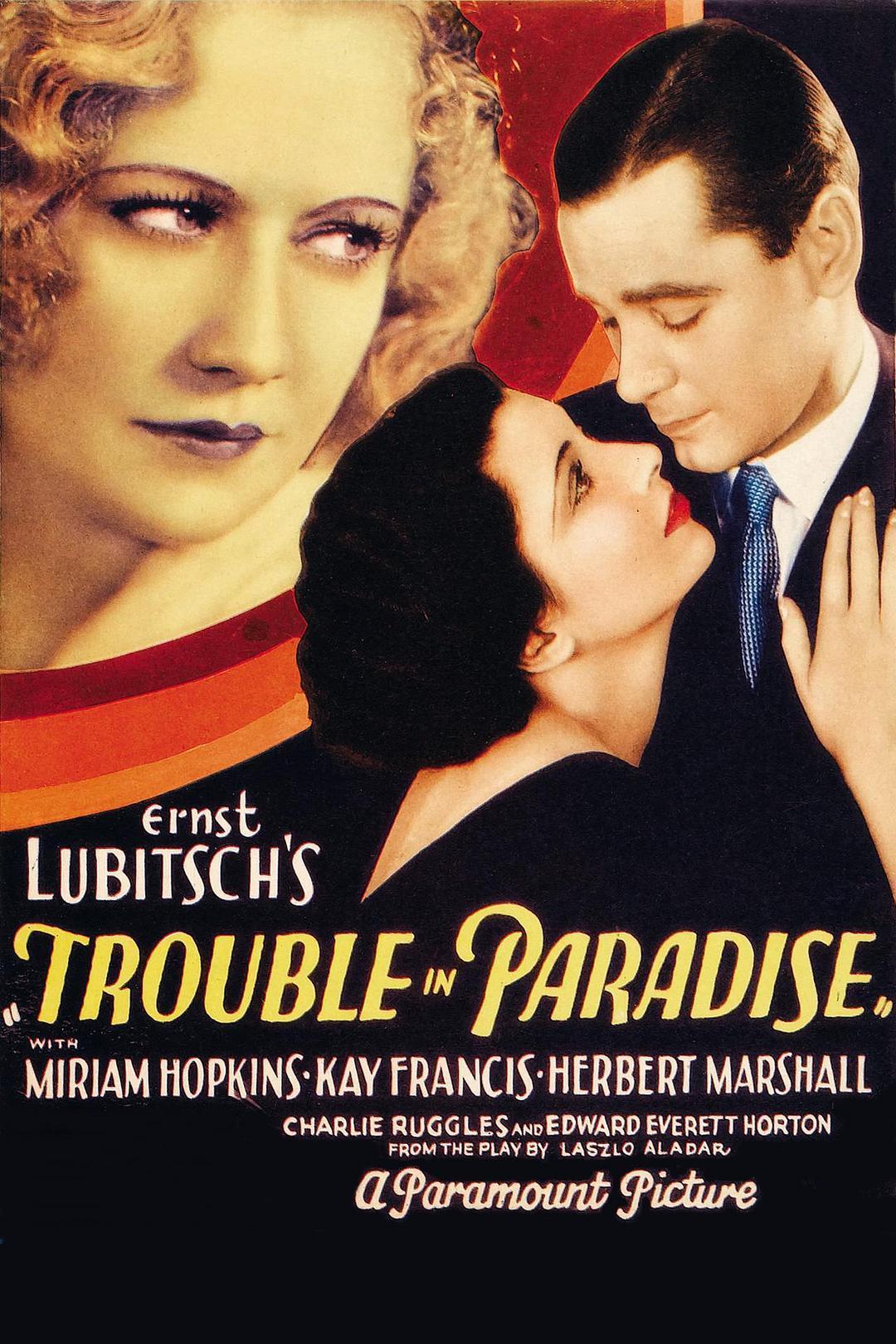 悠悠MP4_MP4电影下载_天堂里的烦恼 Trouble.in.Paradise.1932.1080p.BluRay.x264.FLAC.2.0-HANDJOB 7.07GB