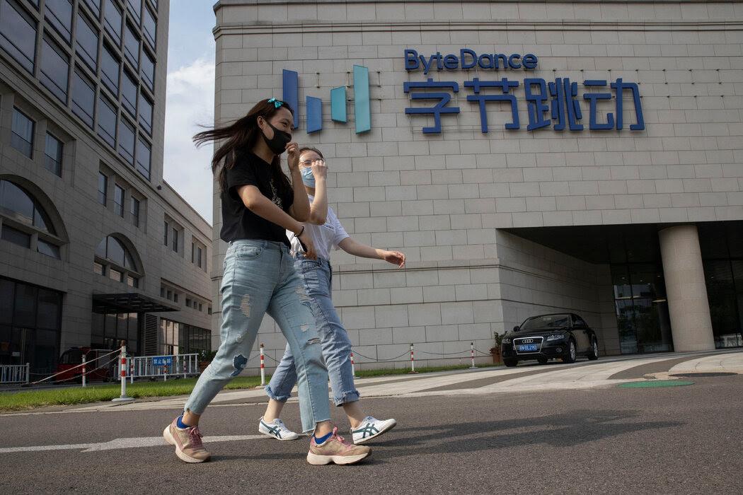 TikTok所有者字节跳动的北京总部。在这份提议下,TikTok将把总部设在美国。