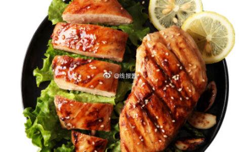 鲨鱼菲特低脂即食鸡胸肉,7袋700g【19.9】【7包】鲨鱼