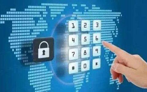 孙立林:隐私计算与区块链