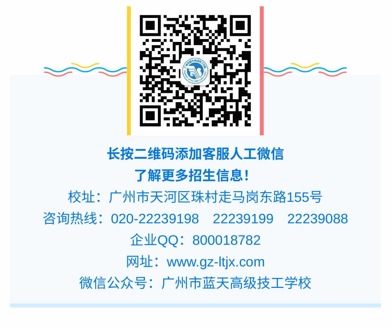 会计(初中起点三年制)-1_r6_c1.jpg