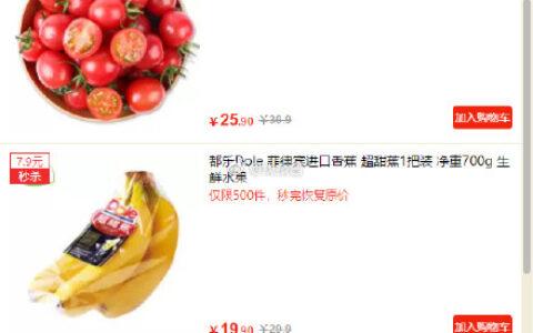 10点 限量水果+159-30巻