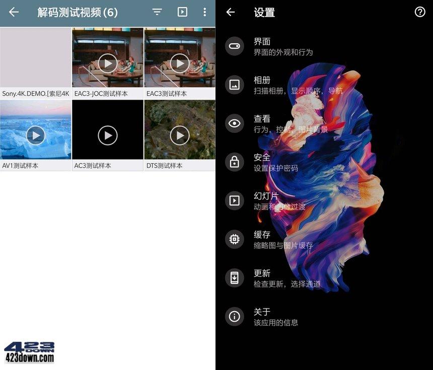 QuickPic Gallery Mod