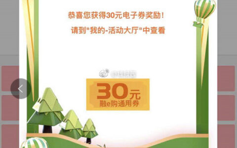 工行APP-搜结售汇-先选人民币-拉到下面选韩元,购买1