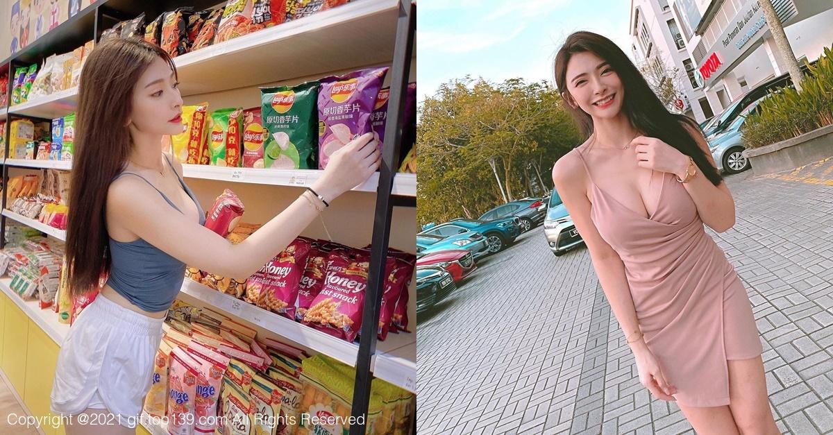 逛超市遇到超辣正妹!大马女神「邢益燕」笑容气质满分